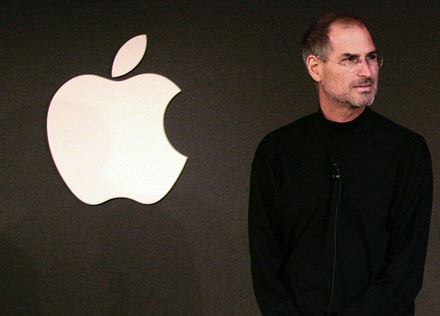 Steve Jobs resigned as CEO of Apple